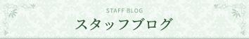 headline-lists_blog