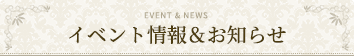 headline-lists_news1