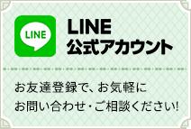 line_sidebnr
