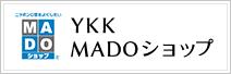 sidebnr_link_ykk